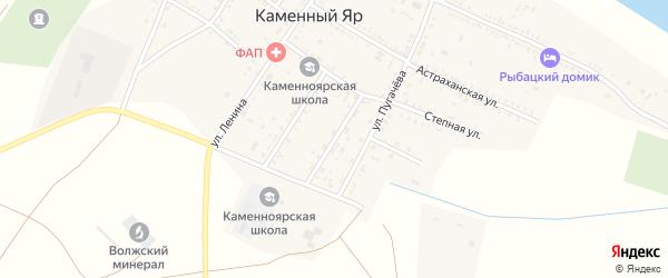 Молодежная улица на карте села Каменного Яра Астраханской области с номерами домов
