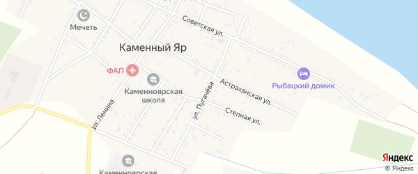 Улица Пугачева на карте села Каменного Яра Астраханской области с номерами домов