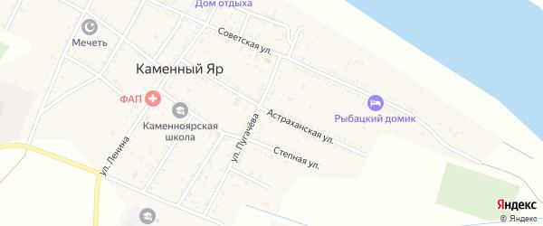 Степная улица на карте села Каменного Яра Астраханской области с номерами домов