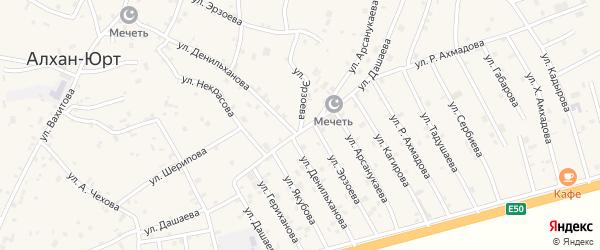Улица Г-Х.Эрзоева на карте села Алхан-Юрт с номерами домов