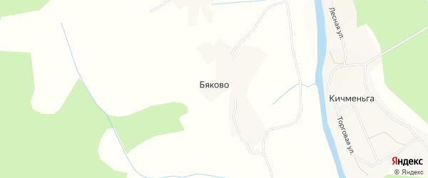 Карта деревни Бяково в Вологодской области с улицами и номерами домов