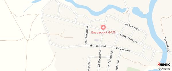 Переулок Запарина на карте села Вязовки Астраханской области с номерами домов