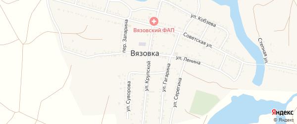 Улица Крупской на карте села Вязовки Астраханской области с номерами домов