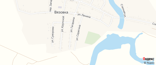 Улица Серегина на карте села Вязовки Астраханской области с номерами домов