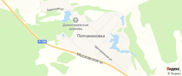Карта села Полчаниновки в Саратовской области с улицами и номерами домов