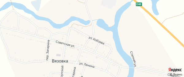 Улица Кобзева на карте села Вязовки Астраханской области с номерами домов