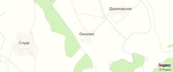 Карта деревни Онохово в Вологодской области с улицами и номерами домов