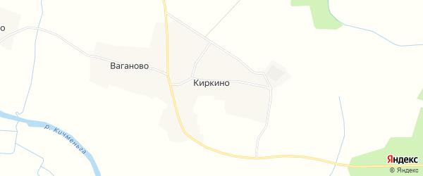 Карта деревни Киркино в Вологодской области с улицами и номерами домов