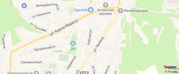 Рабочая улица на карте Сурска с номерами домов