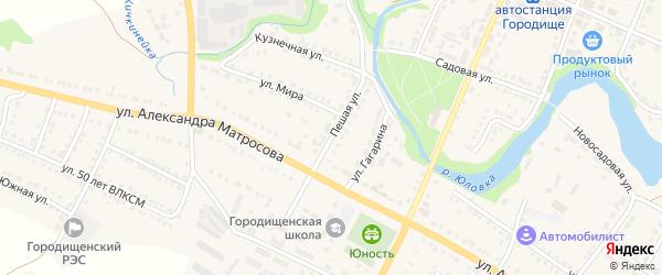 Пешая улица на карте Городища с номерами домов