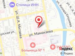 Детская Стоматологическая поликлиника № 1 г. Грозного