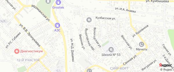Вологодский 2-й переулок на карте Грозного с номерами домов