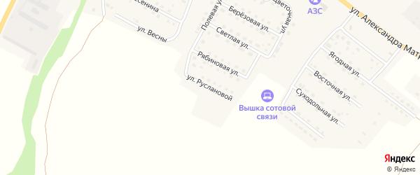 Улица Л.Руслановой на карте Городища с номерами домов