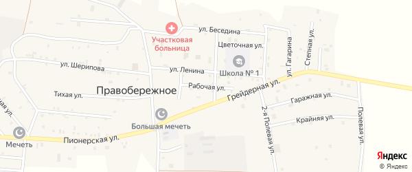 Рабочая улица на карте Правобережного села Чечни с номерами домов
