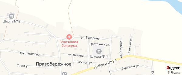 Улица Беседина на карте Правобережного села Чечни с номерами домов