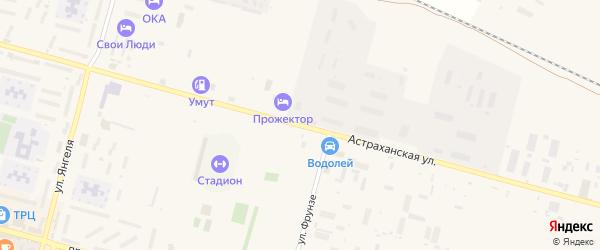 Астраханская улица на карте Знаменска с номерами домов