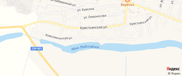 Комсомольская улица на карте села Капустина Яра Астраханской области с номерами домов