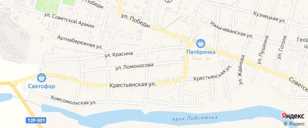 Улица Ломоносова на карте села Капустина Яра с номерами домов