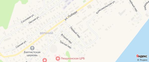 Первый переулок на карте Лешуконского села с номерами домов