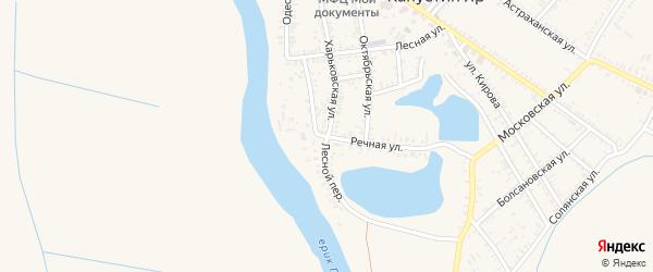Лесной переулок на карте села Капустина Яра Астраханской области с номерами домов