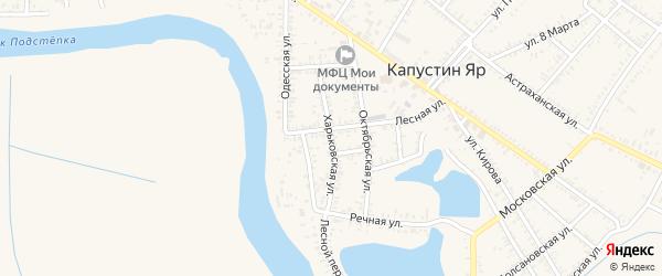 Харьковская улица на карте села Капустина Яра Астраханской области с номерами домов