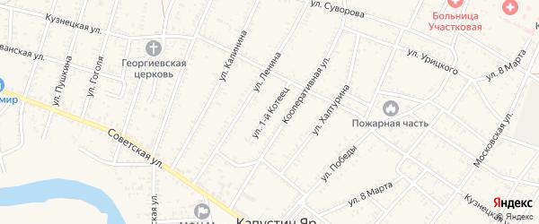 Улица 1-й Котец на карте села Капустина Яра Астраханской области с номерами домов