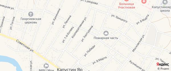 Улица Халтурина на карте села Капустина Яра Астраханской области с номерами домов