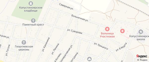 Улица Суворова на карте села Капустина Яра Астраханской области с номерами домов