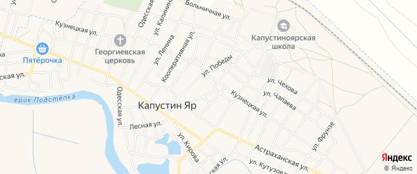 Карта села Капустина Яра в Астраханской области с улицами и номерами домов
