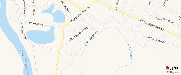 Солянская улица на карте села Капустина Яра Астраханской области с номерами домов