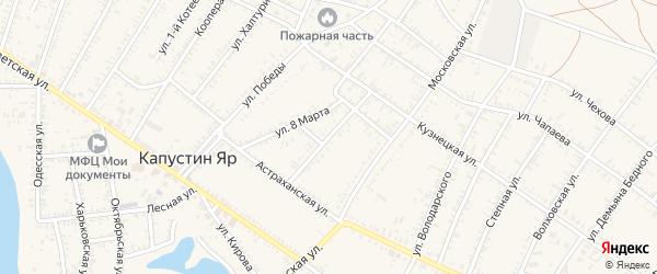Улица Луначарского на карте села Капустина Яра Астраханской области с номерами домов