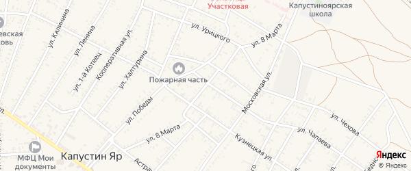 Улица 8 Марта на карте села Капустина Яра Астраханской области с номерами домов