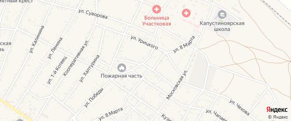 Улица Победы на карте села Капустина Яра Астраханской области с номерами домов