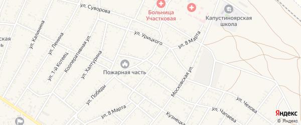 Улица Некрасова на карте села Капустина Яра Астраханской области с номерами домов