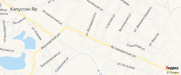 Астраханская улица на карте села Капустина Яра Астраханской области с номерами домов
