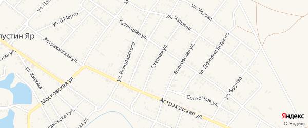 Степная улица на карте села Капустина Яра Астраханской области с номерами домов