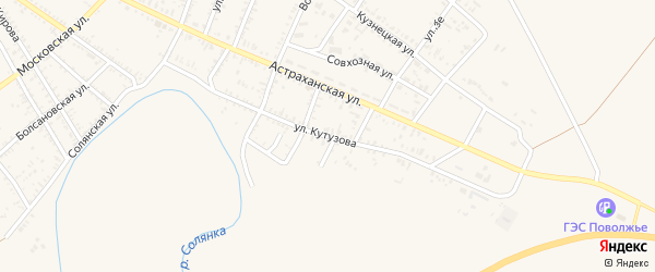 Улица Кутузова на карте села Капустина Яра Астраханской области с номерами домов