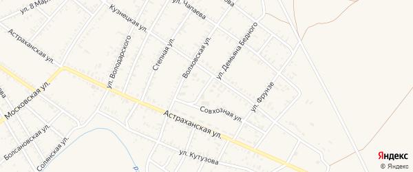 Улица Демьяна Бедного на карте села Капустина Яра Астраханской области с номерами домов