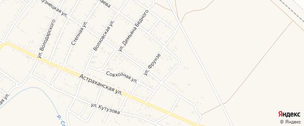 Улица Фрунзе на карте села Капустина Яра Астраханской области с номерами домов