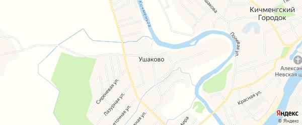 Карта деревни Ушаково в Вологодской области с улицами и номерами домов
