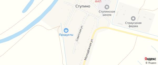 Советская улица на карте села Ступино Астраханской области с номерами домов