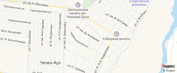 Карта села Чечен-Аул в Чечне с улицами и номерами домов