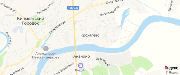 Карта деревни Крохалево в Вологодской области с улицами и номерами домов
