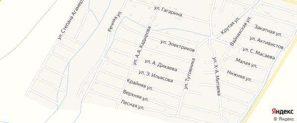 Улица А.Дикаева на карте села Белгатой с номерами домов