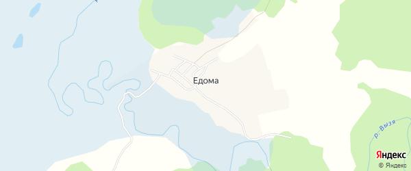 Карта деревни Едомы в Архангельской области с улицами и номерами домов