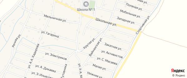 Крутая улица на карте села Белгатой Чечни с номерами домов