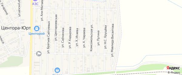 Комсомольская улица на карте села Центора-Юрт с номерами домов