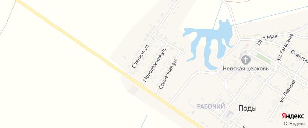 Молодежная улица на карте села Поды Астраханской области с номерами домов