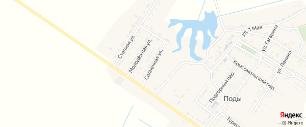 Солнечная улица на карте села Поды Астраханской области с номерами домов
