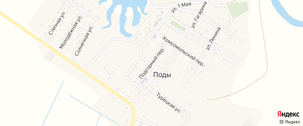 Подгорный переулок на карте села Поды Астраханской области с номерами домов